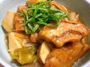 くるま麩と里芋の煮物.JPG