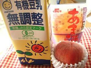 ピーチ甘酒シェイク材料.JPG