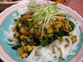 ベジ坦々麺.JPG