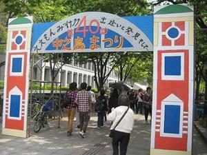 中ノ島まつり①.JPG