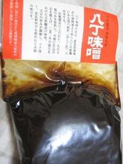八町味噌①.JPG