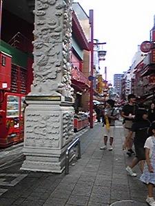 南京町門の下.jpg