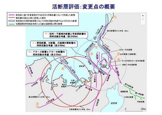若狭湾周辺の断層.jpg