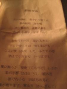 蘇州夜曲.JPG