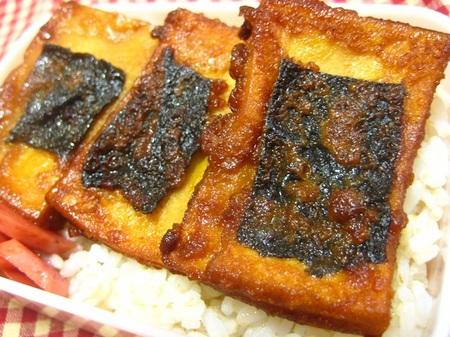 高野豆腐のかば焼き弁当①.JPG
