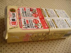 黒豆きなこのベイクドケーキ③.JPG