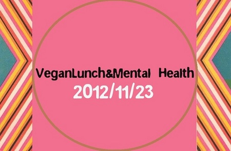Vegan Lunch & Mental Health.jpg