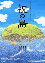 hourinoshima4.jpg