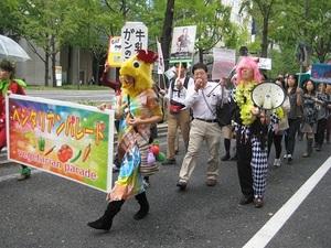 べジパレ大阪2011.JPG