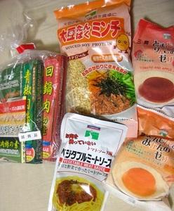 三育フーズ.JPG