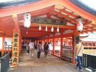 厳島神社④.JPG