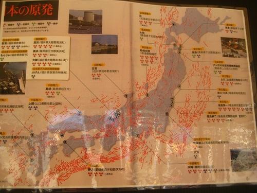 日本の原発.JPG