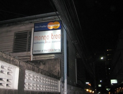 Mango tree①.JPG
