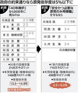 PK2012071002100042_size0.jpg